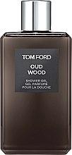 Düfte, Parfümerie und Kosmetik Tom Ford Oud Wood - Duschgel