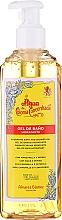 Düfte, Parfümerie und Kosmetik Alvarez Gomez Agua de Colonia Concentrada Gel - Feuchtigkeitsspendendes Bade- und Duschgel mit Kamille und Gurke