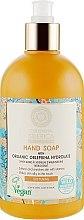 Düfte, Parfümerie und Kosmetik Flüssige Handseife mit Bio Sanddorn-Hydrolat - Natura Siberica Oblepiha Siberica Softening Hand Soap