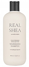 Düfte, Parfümerie und Kosmetik Nährendes Shampoo mit Sheabutter und Sonnenblumenöl - Rated Green Real Shea Cold Pressed Shea Butter Nourishing Shampoo