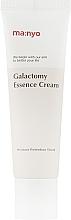 Düfte, Parfümerie und Kosmetik Gesichtscreme mit Galaktomie-Extrakt - Manyo Factory Galactomy Essence Cream