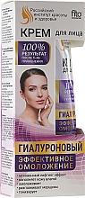 Düfte, Parfümerie und Kosmetik Gesichtscreme mit Hyaluron für jungaussehende Haut - Fito Kosmetik