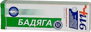 Körpergel gegen Prellungen mit Badiaga - 911