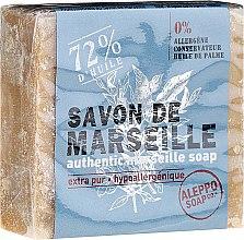 Düfte, Parfümerie und Kosmetik Hypoallergene Naturseife - Tade Marseille Soap