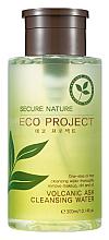 Düfte, Parfümerie und Kosmetik Reinigungswasser mit Vulkanasche für das Gesicht - Secure Nature Eco Project Volcanic Ash Cleansing Water