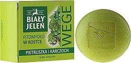 Düfte, Parfümerie und Kosmetik Seife für empfindliche Haut mit Petersilie und Artischocke - Bialy Jelen Soap Parsley And Artichoke
