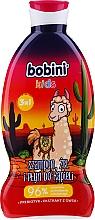 Düfte, Parfümerie und Kosmetik 3in1 Duschgel, Shampoo und Schaumbad für Kinder Lama - Bobini