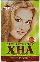 Düfte, Parfümerie und Kosmetik Farblose Henna für Haar, Körper und Gesicht - Artkolor (Beutel)