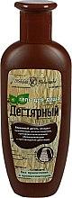 Düfte, Parfümerie und Kosmetik Duschgel mit Teer - Nevskaya Cosmetics Tar Shower Gel