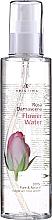 Düfte, Parfümerie und Kosmetik Bulgarisches Rosenwasser - Hristina Cosmetics Rosa Damascena Flower Water