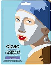 Düfte, Parfümerie und Kosmetik Glättende und feuchtigkeitsspendende 3D Lifting-Tuchmaske für Gesicht und Kinn mit Schnecke - Dizao