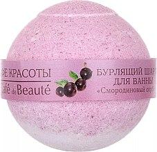 "Düfte, Parfümerie und Kosmetik Badebombe ""Johannisbeersorbet"" - Le Cafe de Beaute Bubble Ball Bath"