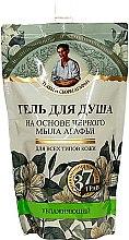 Düfte, Parfümerie und Kosmetik Sibirisches feuchtigkeitsspendendes Duschgel auf Basis von schwarzer Seife - Rezepte der Oma Agafja Kräuter und Kräutertees (Doypack)