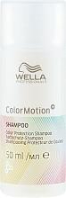 Düfte, Parfümerie und Kosmetik Farbschutz-Shampoo - Wella Professionals Color Motion+ Shampoo (Mini)