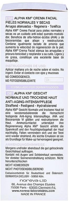 Korrigierende Anti-Aging Gesichtscreme für normale bis trockene Haut - Noreva Laboratoires Alpha KM Corrective Anti-Ageing Treatment Normal To Dry Skins — Bild N8
