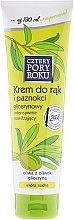 Düfte, Parfümerie und Kosmetik Glycerin-Hand- und Nagelcreme mit Olivenöl - Pharma CF Cztery Pory Roku Hand Cream