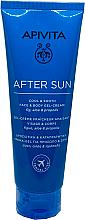 Düfte, Parfümerie und Kosmetik After-Sun Gel-Creme mit Aloe und Propolis - Apivita After Sun Cool & Smooth Face & Body Gel-Cream