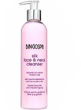 Düfte, Parfümerie und Kosmetik Gesichtsreinigungsmilch mit Seidenproteinen - BingoSpa Silk Face&Neck Cleanser