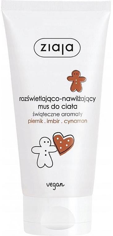 Aufhellende und feuchtigkeitsspendende Körpermousse mit Ingwer und Zimt - Ziaja Ginger & Cinnamon Body Mousse
