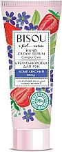 Düfte, Parfümerie und Kosmetik Handcreme-Serum mit Erdbeersaft und Koffein - Bisou Hand Cream-Serum
