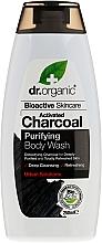 Düfte, Parfümerie und Kosmetik Reinigungsgel mit Aktivkohle - Dr. Organic Activated Charcoal Body Wash