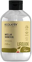 Düfte, Parfümerie und Kosmetik Mizellen-Duschgel mit Kaktus und grünem Tee - Ecolatier Urban Micellar Shower Gel