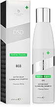 Düfte, Parfümerie und Kosmetik Detox-Reinigungsshampoo für das Haar №003 - Simone DSD de Luxe Medline Organic Detox Deep Cleansing Shampoo