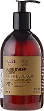 Düfte, Parfümerie und Kosmetik Aleppo-Flüssigseife mit 20% Lorbeeröl - Najel Liquid Aleppo Soap