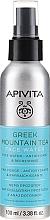 Düfte, Parfümerie und Kosmetik Erfrischendes Gesichtswasser mit griechischem Gebirgstee - Apivita Greek Mountain Tea Face Water