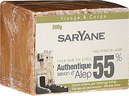 Düfte, Parfümerie und Kosmetik Aleppo Seife mit 55% Lorbeeröl - Saryane Authentique Savon DAlep 55%