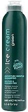 Düfte, Parfümerie und Kosmetik Feuchtigkeitsshampoo mit Phytoplant für alle Haartypen - Inebrya Green Moisture Gentle Shampoo
