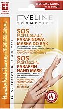 Düfte, Parfümerie und Kosmetik Regenerierende Paraffin-Handmaske mit Aloe, Ringelblumenöl und Sheabutter - Eveline Cosmetics Therapy