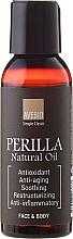 Düfte, Parfümerie und Kosmetik Natürliches Perillaöl für Gesicht und Körper - Avebio Perilla Natural Oil