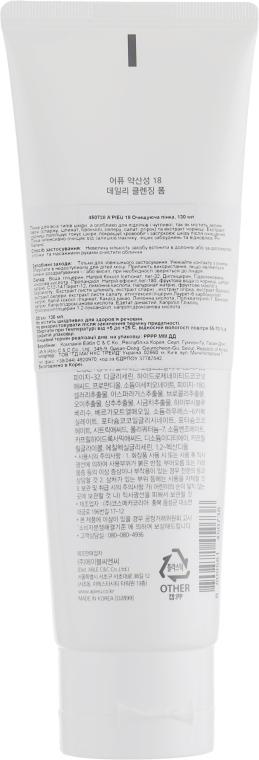 Gesichtsreinigungsschaum - A'Pieu 18 Daily Cleansing Foam — Bild N2