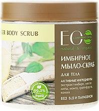 Düfte, Parfümerie und Kosmetik Körperpeelingseife mit Ingwerextrakt, Bio-Pfefferminzöl, Grapefruit- und Mangoöl - ECO Laboratorie Natural & Organic Ginger Body Scrub