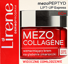 Düfte, Parfümerie und Kosmetik Glättende und straffende Anti-Falten Tagescreme mit Retinol SPF 15, 60+ - Lirene Mezo Collagene SPF 15