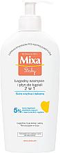 Düfte, Parfümerie und Kosmetik 2in1 Mildes Shampoo & Shaumbad für Babys - Mixa Baby Gel For Body & Hair Shampoo