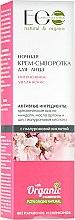 Feuchtigkeitsspendendes Creme-Serum mit Mandelöl und Hyaluronsäure - ECO Laboratorie Natural & Organic — Bild N1