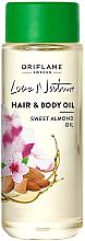 Düfte, Parfümerie und Kosmetik Haar- und Körperöl mit süßem Mandelöl - Oriflame Love Nature