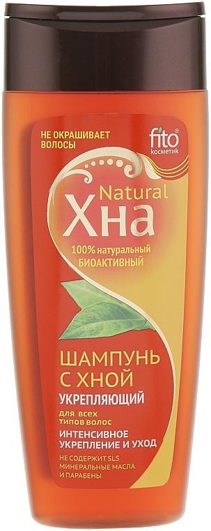 Intensiv stärkendes und pflegendes Shampoo mit Henna für alle Haartypen - Fito Kosmetik Henna Natural