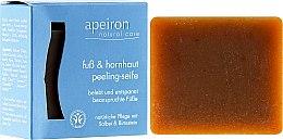 Düfte, Parfümerie und Kosmetik Natürliche Fuß- & Hornhaut Peeling-Seife mit Salbei und Bimsstein - Apeiron Foot&Callus Exfoliating Soap