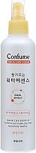Düfte, Parfümerie und Kosmetik Parfümiertes Haarspray Weiße Rose - Welcos Confume Perfume Water Essence