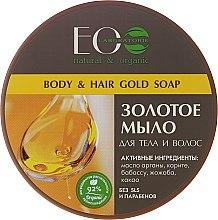 Düfte, Parfümerie und Kosmetik Haar- und Körperseife mit Argan-, Jojoba-, Babassuöl und Sheabutter - ECO Laboratorie Natural & Organic Body & Hair Gold Soap