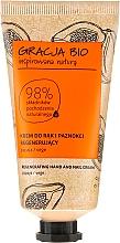 Düfte, Parfümerie und Kosmetik Regenerierende Hand- und Nagelcreme mit Papayaextrakt - Gracja Bio Regenerating Hand And Nail Cream