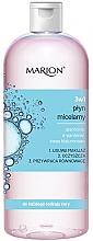 Düfte, Parfümerie und Kosmetik 3in1 Mizellen-Reinigungswasser mit Allantoin, D-Panthenol und Hyaluronsäure - Marion