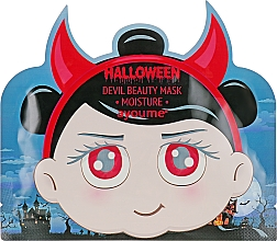 Düfte, Parfümerie und Kosmetik Feuchtigkeitsspendende Tuchmaske für das Gesicht mit Hyaluronsäure - Ayoume Halloween Devil Beauty Mask Moisture