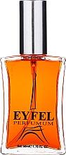 Düfte, Parfümerie und Kosmetik Eyfel Perfume S-3 - Eau de Parfum