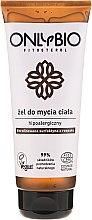 Düfte, Parfümerie und Kosmetik Hypoallergenes Duschgel - Only Bio