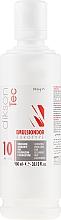 Düfte, Parfümerie und Kosmetik Entwicklerlotion 10 Vol (3%) - Dikson Tec Emulsiondor Eurotype 10 Volumi