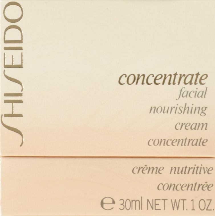 Pflegende Gesichtscreme - Shiseido Concentrate Facial Nourishing Cream — Bild N3